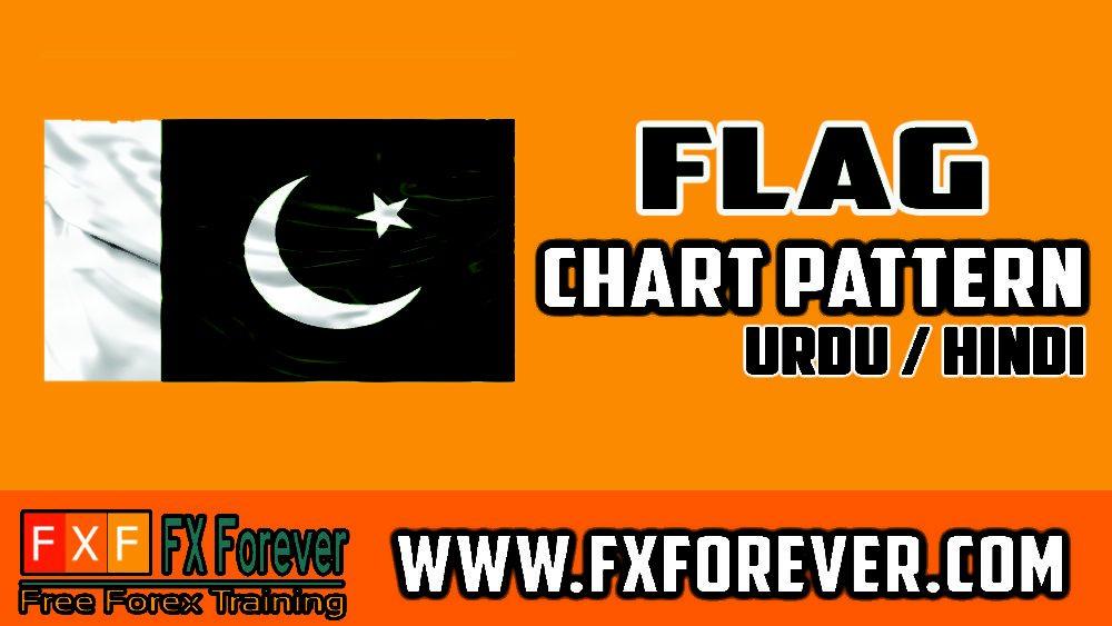 flag-chart-pattern